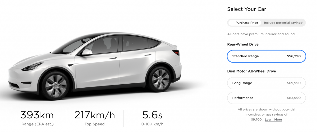 Tesla Model Y Standard Range or Long Range? Which One is For You?